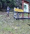 concurent Maraton Piatra Craiului MPC Salomon 2013 Coltul Chiliilor 6